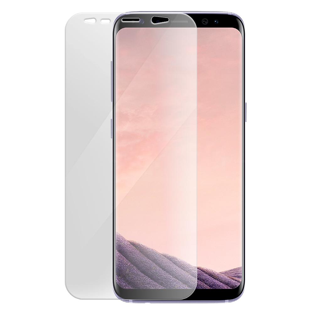 Metal-Slim Samsung GALAXY S8+ 滿版防爆螢幕保護貼