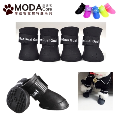【摩達客寵物系列】狗狗雨鞋果凍鞋 (黑色) 防水