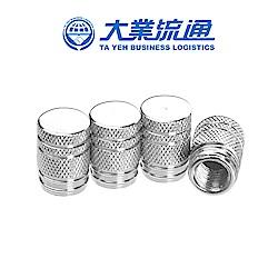 炫彩輪胎氣嘴蓋-銀(螺紋形)鋁合金材質 螺紋設計 汽車/機車/自行車皆適用