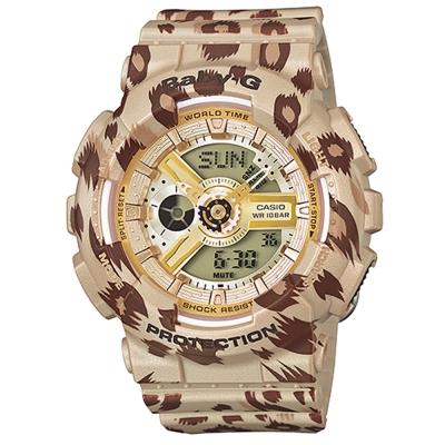 BABY-G-初秋時尚豹紋系列概念休閒錶-時尚棕