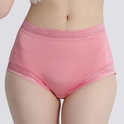 內褲 天然純淨100%蠶絲中高腰三角內褲 (粉) Chlansilk 闕蘭絹