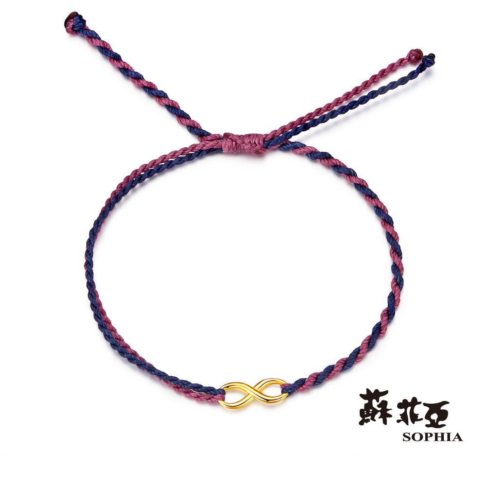 蘇菲亞SOPHIA - G LOVER系列希望無限雙色手環