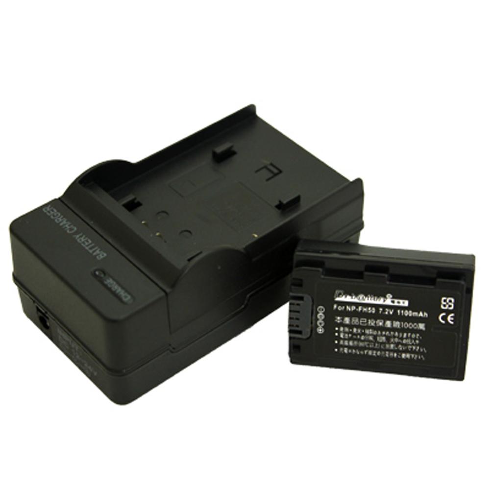 電池王 SONY FH50 高容量鋰電池+充電器組