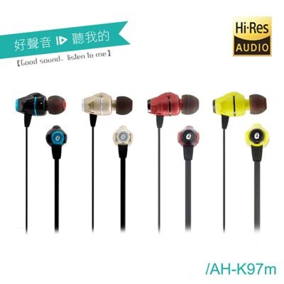 ALTEAM 我聽 AH-K97m 極致圈鐵耳機