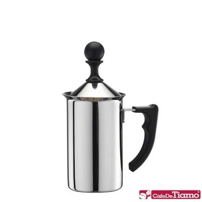 Tiamo 1116雙層奶泡杯300ml(HA1610)