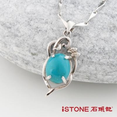 石頭記 唯美閃曜美國藍寶項鍊