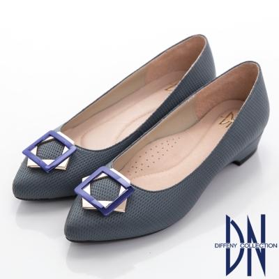 DN 魅力心機 真皮幾何飾扣尖頭低跟鞋-藍