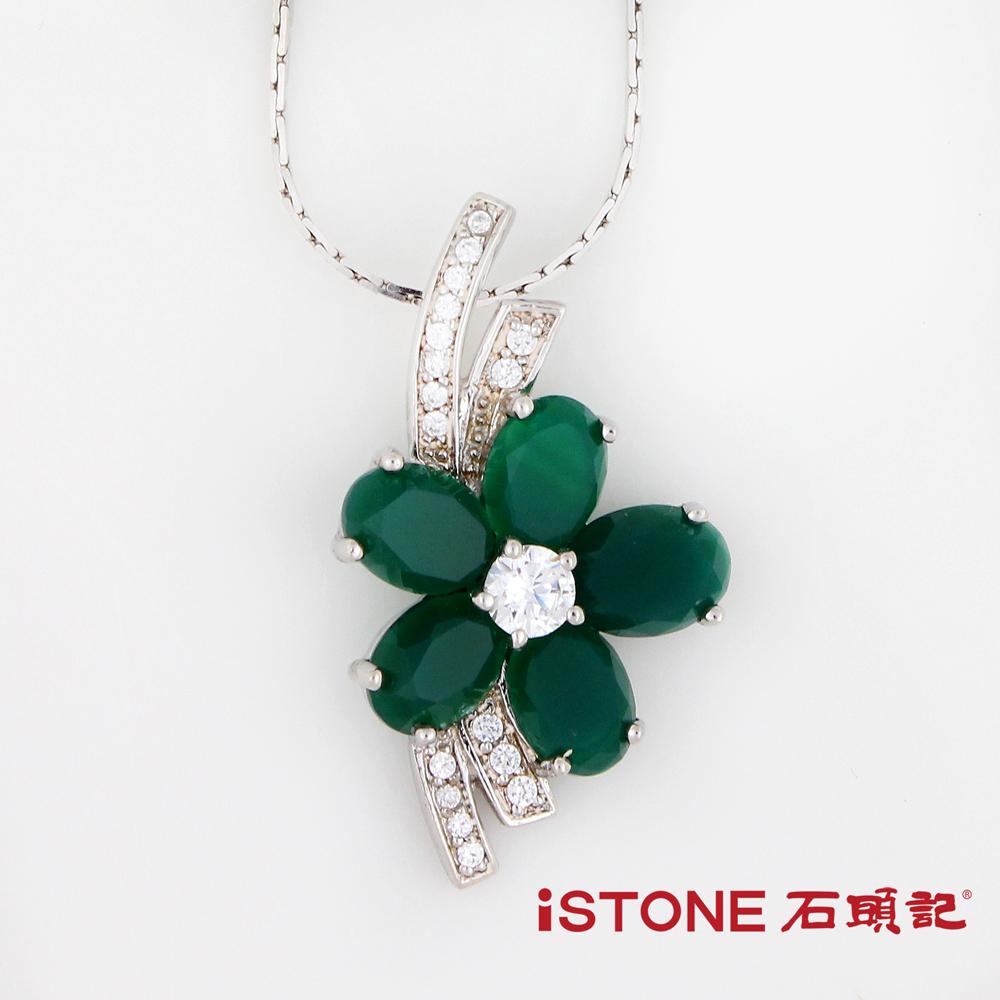 石頭記 花戀綠玉髓925純銀項鍊
