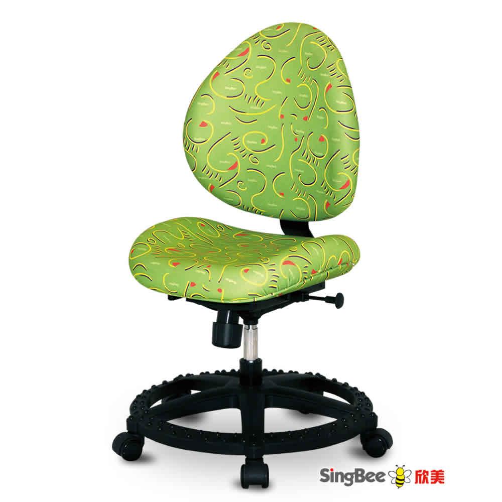 SingBee欣美 兒童健康椅-綠色