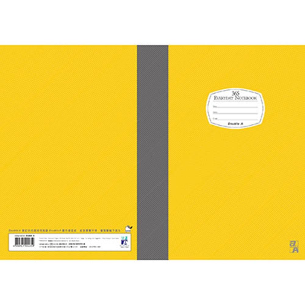 Double A  A5/25K膠裝筆記本-黃 (DANB14012)每日經典系列10本