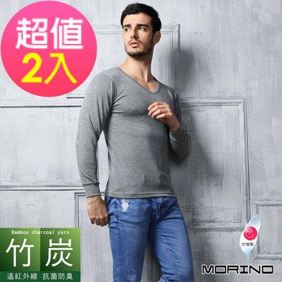 男內衣 竹炭長袖V領內衣 (超值2件組)MORINO