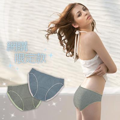 【曼黛瑪璉】B71001網路限量款  低腰三角棉褲(雙色二件組)