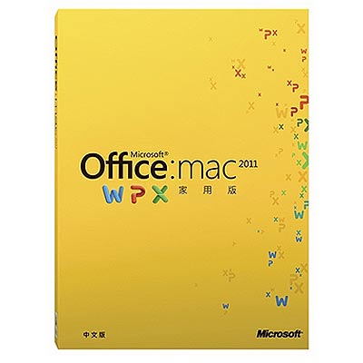 ◆Microsoft Office Mac 2011 中文家用盒裝版-1 pack