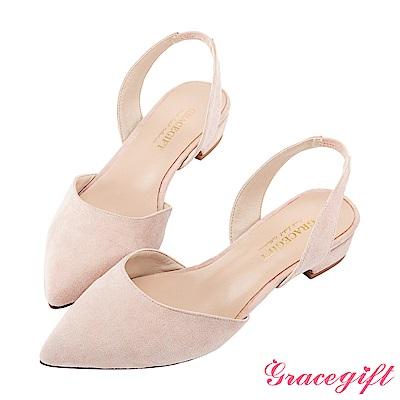 Grace gift-絨布後縷空條帶尖頭低跟鞋 粉