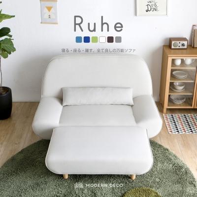 MODERN DECO Ruhe圓潤寬敞雙人腳凳沙發-多色選