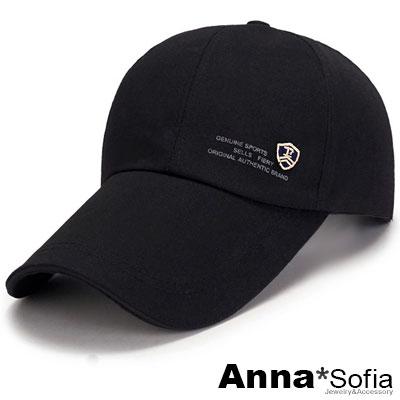 【滿額再75折】AnnaSofia 加長帽簷盾標 棉質防曬遮陽運動棒球帽(酷黑系)