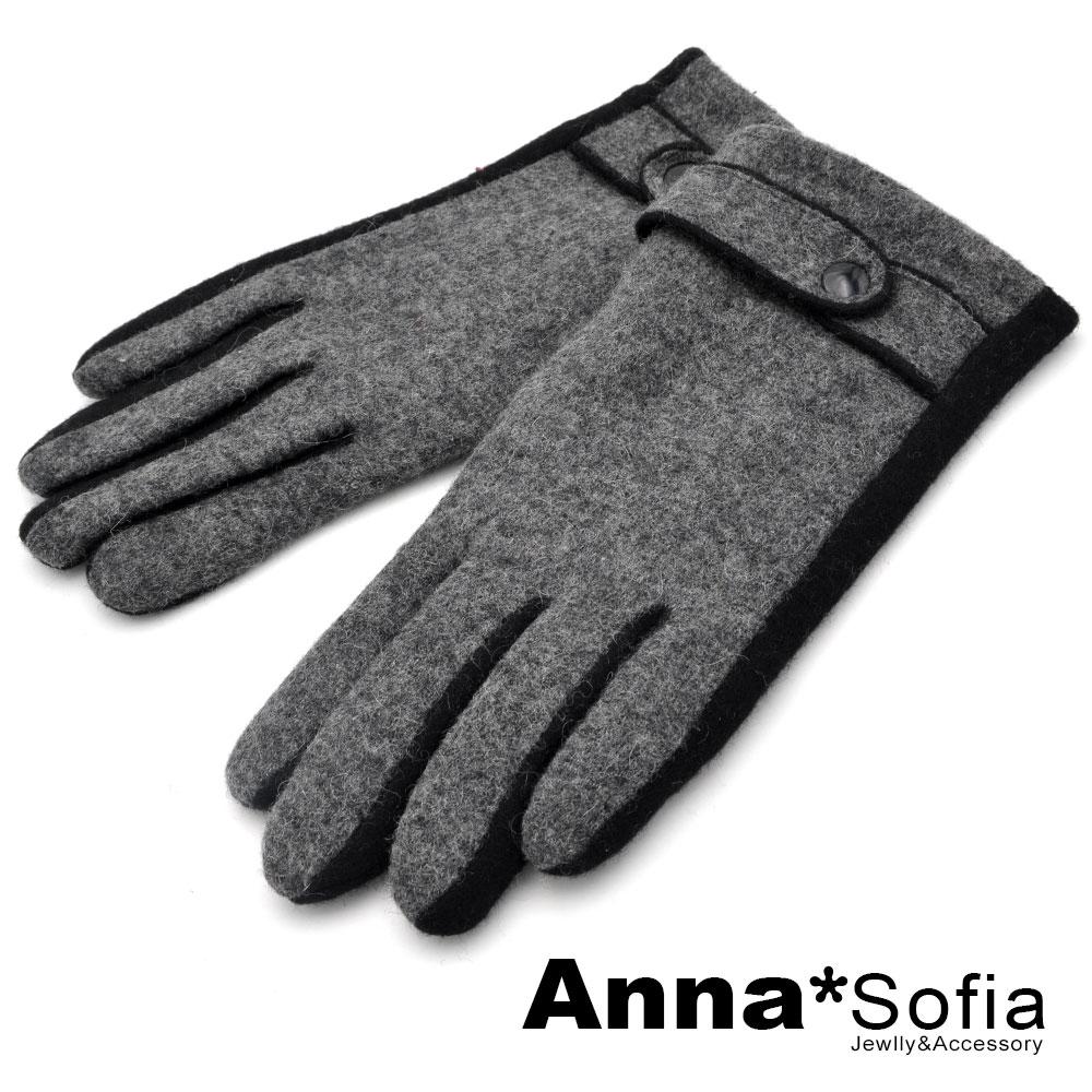 【滿688打75折】AnnaSofia 橫帶釦飾內加絨 觸屏觸控混羊毛手套(黑系)