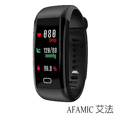 AFAMIC艾法 K9運動智能手環