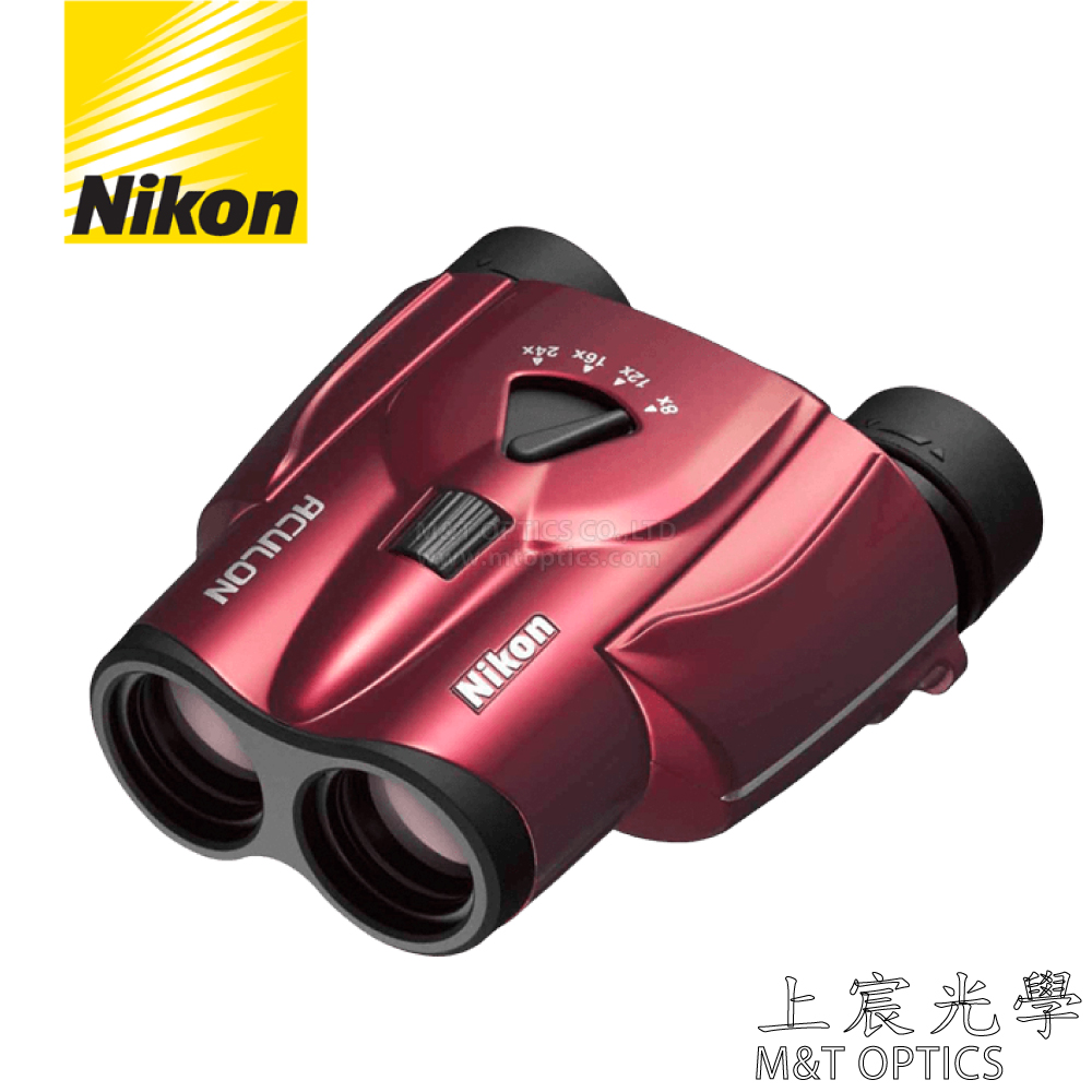 NIKON ACULON T11-8-24X25變倍雙筒望遠鏡-(紅)