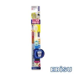 日本EBiSU 惠比壽 抑制蛀牙病菌兒童牙刷