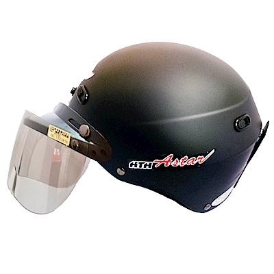 K825雪帽 安全帽 (消光黑)