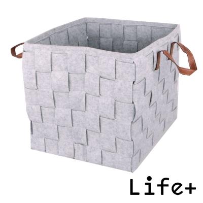 Life Plus 自然風編織毛氈收納籃/置物籃 (灰色-L)_快速到貨