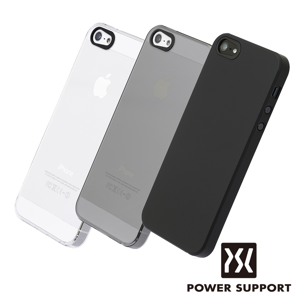 POWER SUPPORT iPhone 5 Air jacket 保護殼