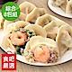 【食吧嚴選】純手工全蝦水餃 綜合8包組/共160顆 - 高麗菜/韭菜任選