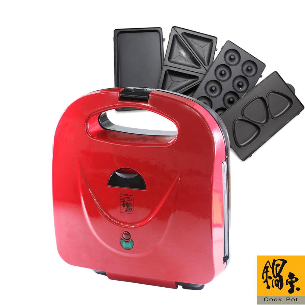 鍋寶 日式多功能鬆餅機(紅色)-贈綜合烤盤組 EO-MF2255MF2255Y0