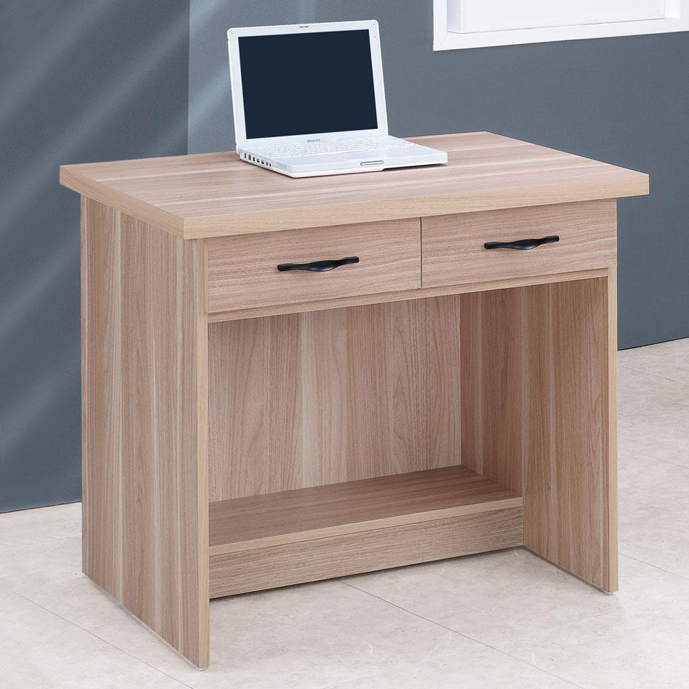 Homelike 露比2.7尺書桌-81x60x75cm
