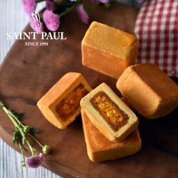 聖保羅烘焙廚房 鳳凰酥x2盒(8入/盒)