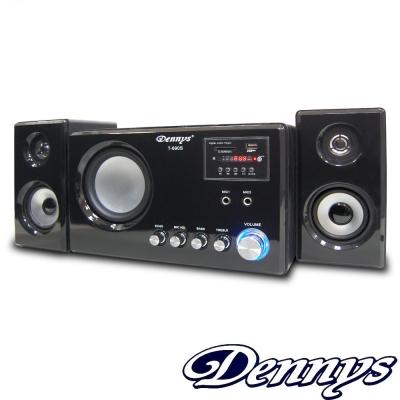 Dennys 2.1聲道多功能喇叭(T-690S)