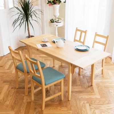 CiS自然行-雙邊延伸實木餐桌椅組一桌四椅 74*166公分/原木+藍椅墊