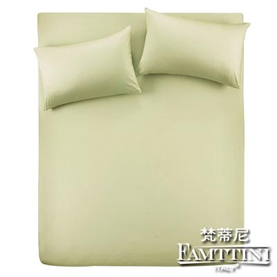 義大利Famttini-典藏原色 雙人三件式精梳棉床包組-果綠