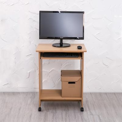 保吉 簡約小電腦置物桌60x48x75cm