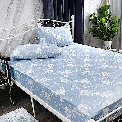 Saint Rose 繁華 雙人吸濕排汗天絲枕套床包三件組
