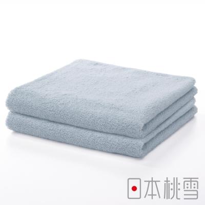 日本桃雪精梳棉飯店毛巾超值兩件組(冷灰)