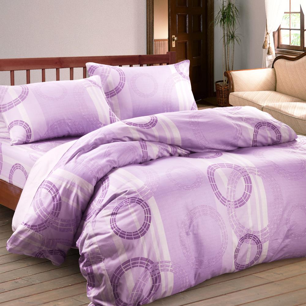 Saebi-Rer_盤玉唯慕.紫 雙人四件式台灣製精梳棉被套床包組