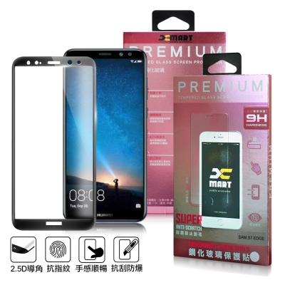 XM HUAWEI 華為 nova 2i 超透滿版 2.5D 鋼化玻璃貼