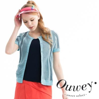 OUWEY歐薇-網眼針織假兩件式兩用上衣-共2色