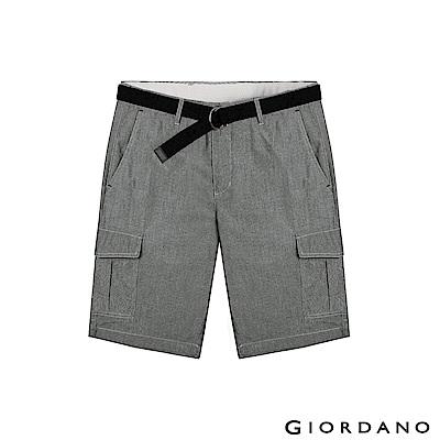 GIORDANO 男裝附腰帶COOLMAX素色口袋卡其短褲-16 淺中花灰