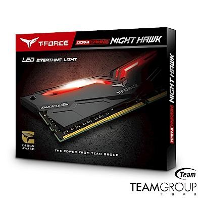 Team十銓 Night Hawk 紅光 DDR4-3200 16GB(8GB*2)