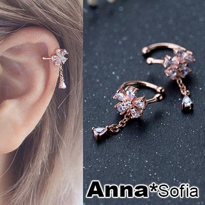 【3件5折】AnnaSofia 綻花搖曳晶漾 925純銀耳骨夾耳釦耳夾(金系)
