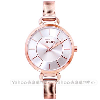 NATURALLY JOJO優雅米蘭帶時尚手錶-銀X玫瑰金/29mm