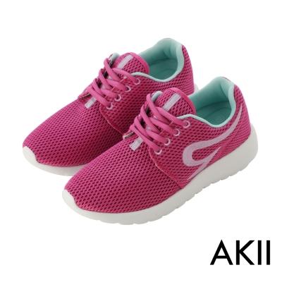 AKII韓國空運-透氣網布空氣增高鞋 ↑7cm 葡萄紫