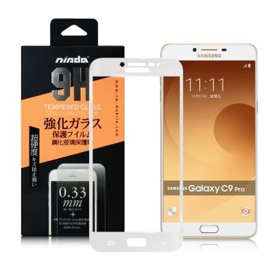 NISDA Samsung Galaxy C9 Pro 滿版鋼化玻璃保護貼-白色