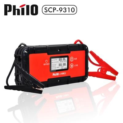 飛樂Philo 超級電容專業型救車電源SCP-9310