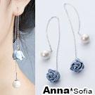 【3件5折】AnnaSofia 蓓蕾長耳線貝珠 925銀針耳針耳環(藍花銀系)