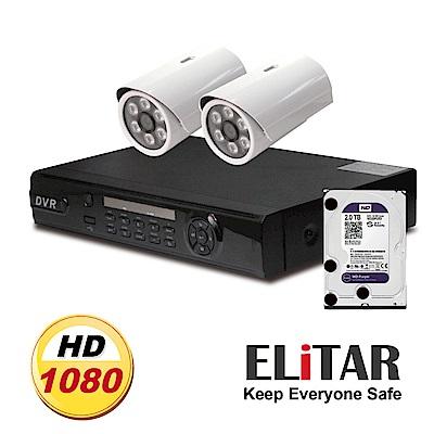 Elitar4路監控主機2鏡頭監控碟大三元組合餐5