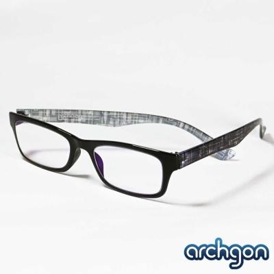 archgon亞齊慷 紐約都會風 濾藍光眼鏡GL-B101